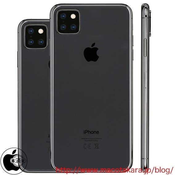 iPhone 11 Model Leaked By Case Manufacturer - We Get A Closer Look