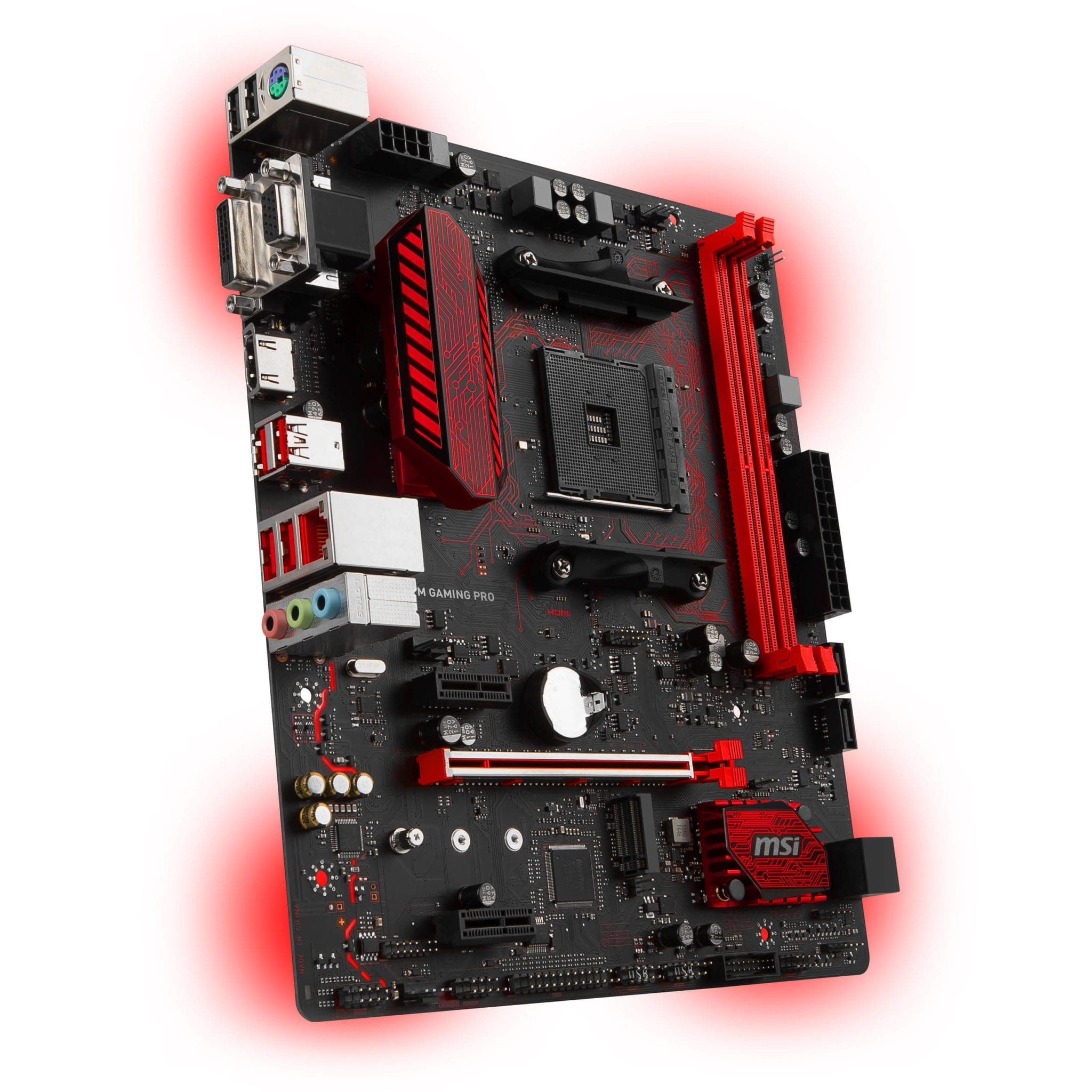 Best Budget Gaming PC Under Rs. 25,000: November 2019