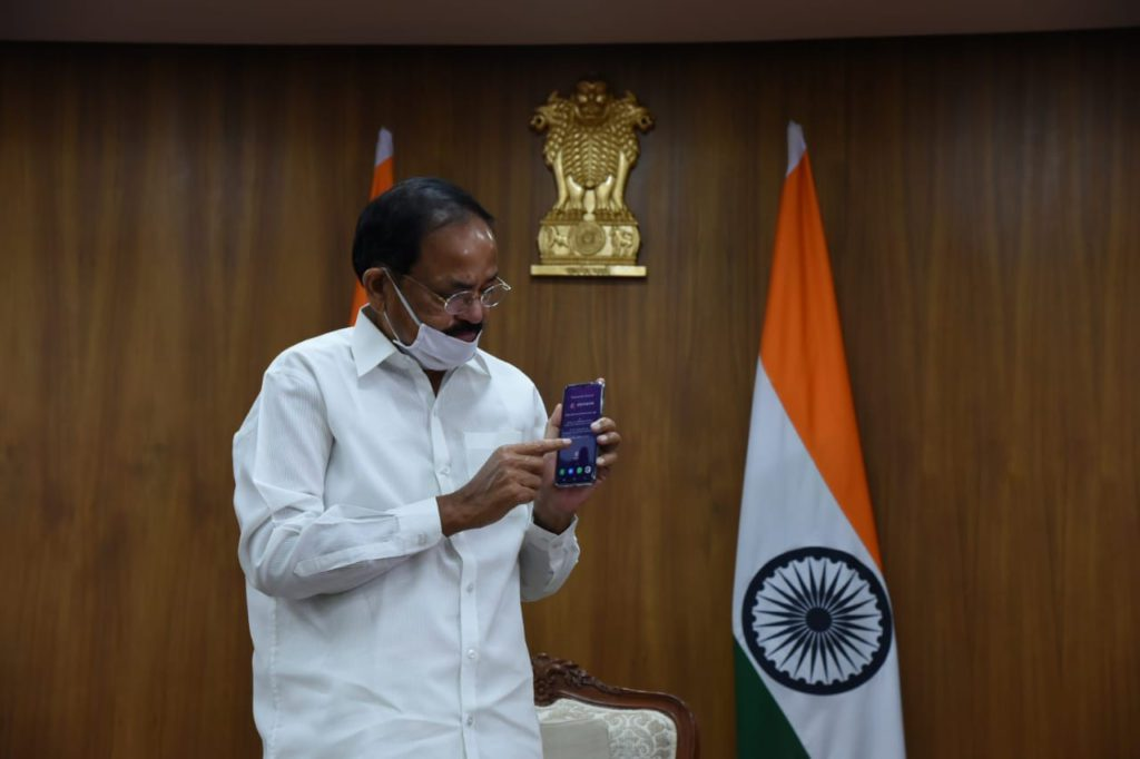 Vice President of India introduces India's own social media app