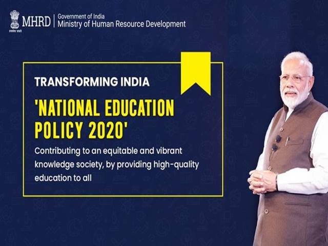 National Education Policy Highlights
