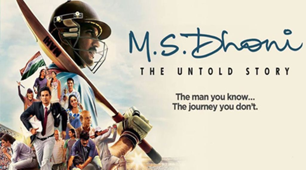 Indian cricekt movies; M.S. Dhoni
