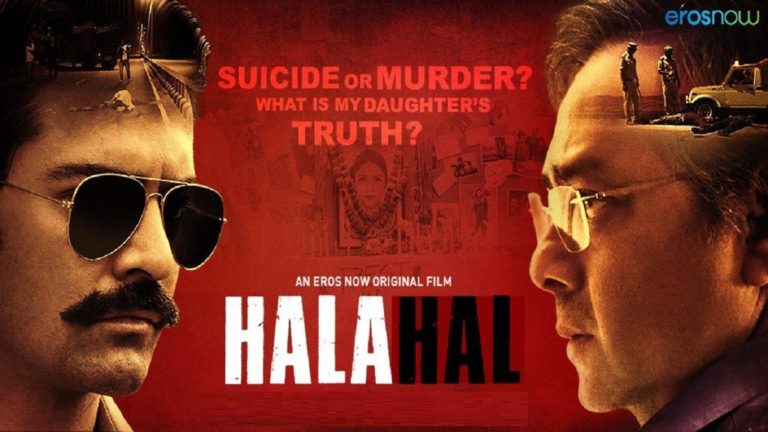 Eros Now's Halahal Review: An Engaging Crime-Thrilled Based On the 2013 Scam